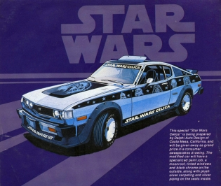 Star Wars Celica